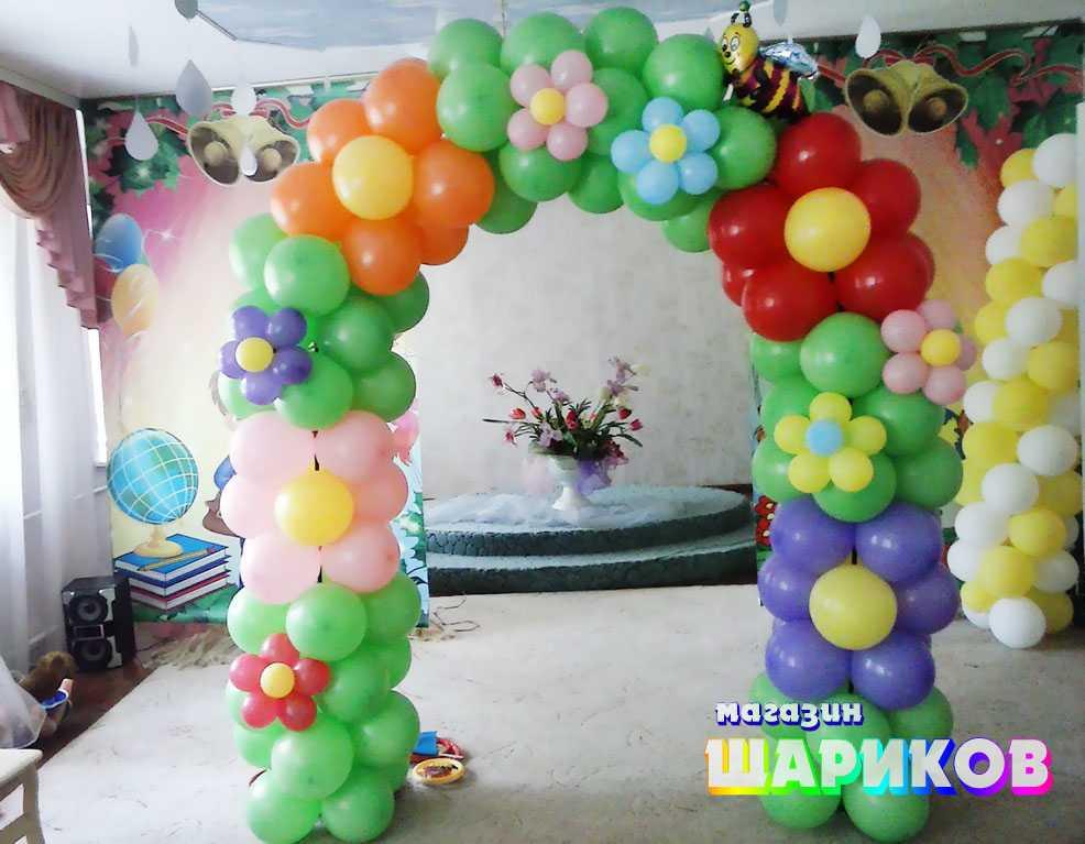 arka_polyanka